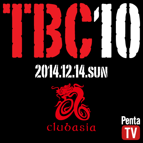 The Band Catalog vol.10 on Penta TV